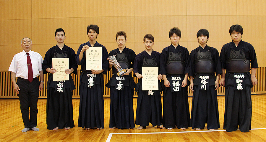 Gunma National Collage of Technology kendo team